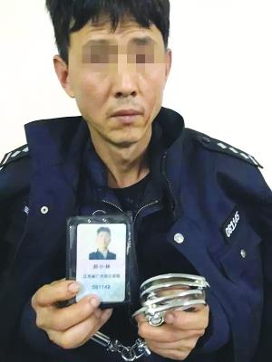 男子假冒刑警队长帮人办低保 诈骗30万被刑拘