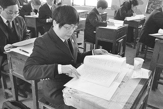 全省法院系统员额法官入额考试开考