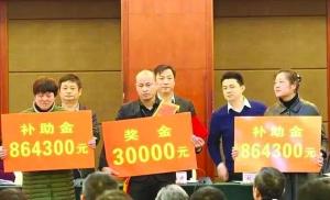 三名见义勇为市民获表彰   两牺牲者各获86万补助金