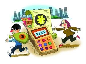 信用卡遭盗刷怎么自救?