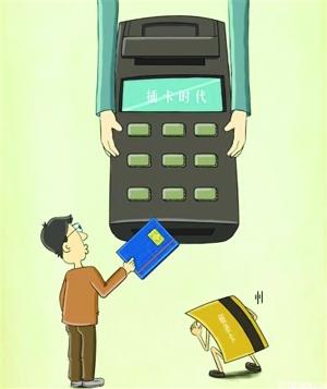 5月1日起全面关停磁条交易功能