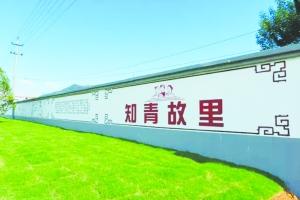 秀美乡村看横峰 红桥·童家山 练家知青故里 幸福红桥
