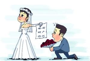"""婚前财产公证 """"谈""""钱未必伤感情"""