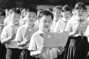 """""""对孩子的爱国主义教育必不可少"""""""