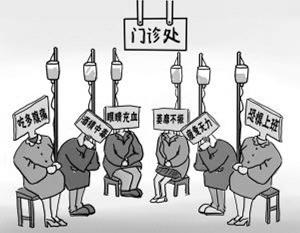 """上班啦,别再对假期""""恋恋不舍""""!"""