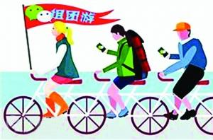 """拼团游""""价廉""""不一定""""物美""""  市民想参与要做好风险防范"""