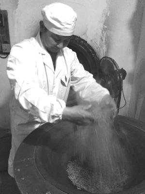 余顺生:  手工制茶的传承人
