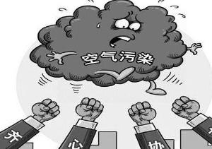 """打出组合拳 """"气质""""再提升  ——上饶经开区大气污染综合整治成效显著"""