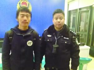 寒冬送温暖 高铁警务站一晚救助4名流浪人员