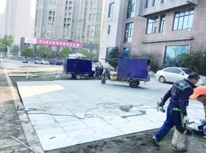 城管条例实施后最严处罚:出资6万元修复人行道