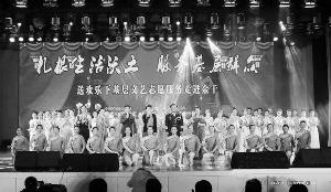中国文联余干送欢乐