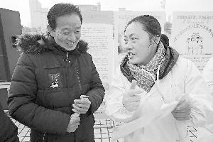 【网络媒体走转改】上饶县开展基本公共卫生宣传服务日活动