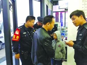 11岁小男孩遭母责骂出走 高铁警务站帮找到家人