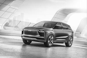 爱驰汽车:上饶汽车工业新动力