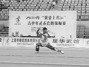 铅山少年市武术锦标赛创佳绩