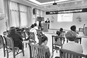 市妇保院举办首期家长课堂