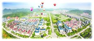 重点项目建设 德兴经济高质量发展的强引擎