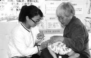 胡丽萍:村医十年不远行
