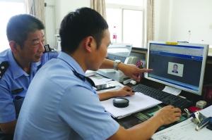 86岁老人隐姓埋名42年 警方帮助返回宁波老家