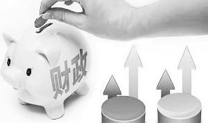 """上饶经开区财政收入实现""""双过半"""""""
