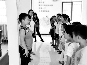 贫困留守儿童夏令营开营