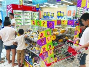 快过保质期食品你会买吗?