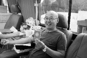 大型无偿献血公益活动