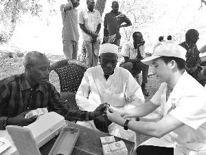 我在非洲当医师