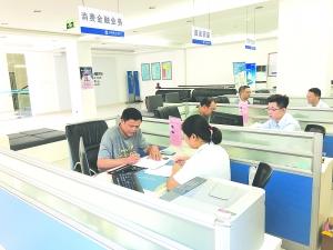 中国建设银行铅山支行  改革路上 前进不止