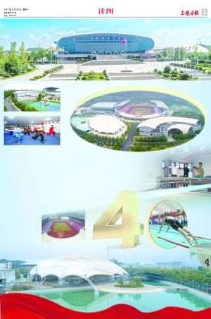 走马饶城数第一  市区最大的体育场馆—— 上饶市体育中心掠影