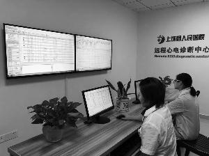 破解看病难也要讲智慧  ——上饶县人民医院信息化管理提升工作侧记
