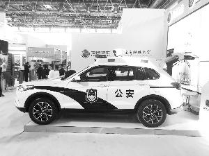 汉腾智能警车亮相北京安博会