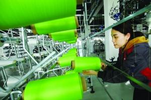 加快推进纺织企业集聚集群发展