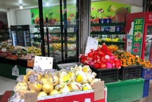 """柑橘类""""称霸""""初冬水果市场"""