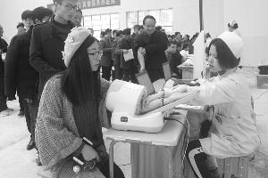 省教育工会为万年乡村教师送健康
