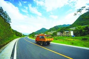 大道如歌  ——改革开放40周年上饶公路建设纪实