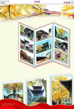 走马饶城数第一  市区最美的书院——信江书院掠影