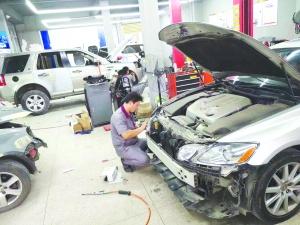 年末车辆扎堆维修保养 需提前预约