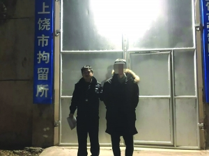 中央城区190平方公里禁放烟花爆仗 首人被拘留