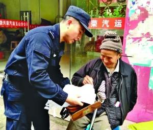 八旬老人乘公交丢失3万余元 民警20分钟就找回