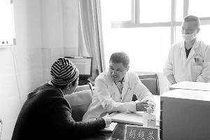 21位玉山籍医学专家返乡义诊传技