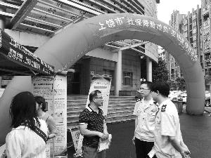 """""""社保降費減負""""現場活動宣傳日活動舉行"""