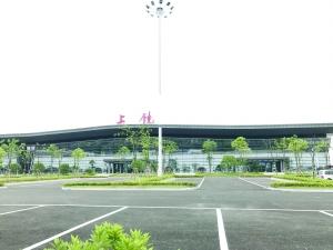 """上饶人民的""""百万空港梦""""  ——写在上饶三清山机场通航两周年之际"""