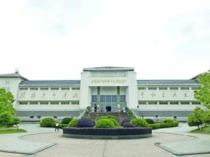 上饶集中营旧址: 往昔峥嵘岁月稠