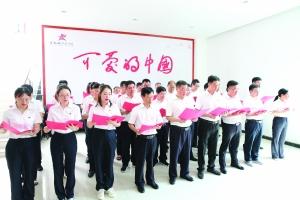 万年农商银行组织党员进行集中党性教育