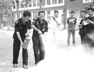 消防安全演練