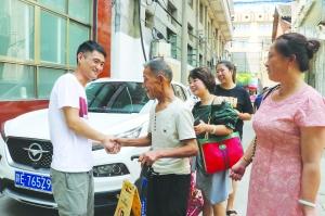 【暖资讯·江西2019】两年前救人被讹 小伙遇老人摔伤仍伸援手获赞