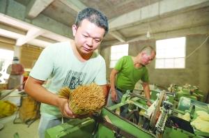 竹制品加工