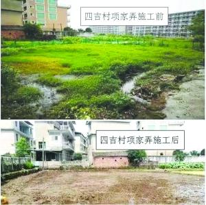 """雨污水分""""清爽"""" 饶城投资亿元整治39处水环境"""