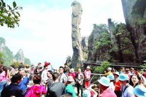 帶薪休假+景區門票降價 國家鼓勵旅游出實招